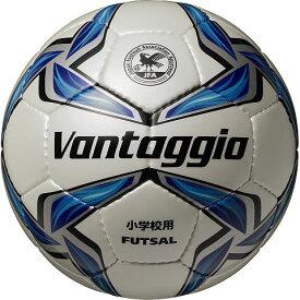 モルテン molten ヴァンタッジオ3号フットサル3000 シャンパンシルバー×ブルー 検定球 小学生用 F8V3000