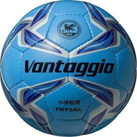 【※8月初旬以降の入荷となります】モルテン molten ヴァンタッジオ3号フットサル3000 サックス×ブルー 検定球 小学生用 F8V3000-C