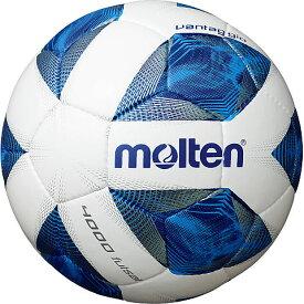 【※在庫なし】【ネーム加工可】モルテン molten ヴァンタッジオフットサル4000 フットサルボール 4号 検定球 F9A4000