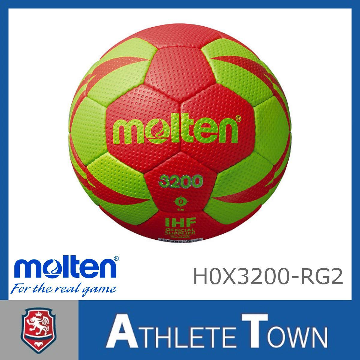 モルテン molten ハンドボール ヌエバ3200 0号球 H0X3200-RG2 小学校低学年導入用