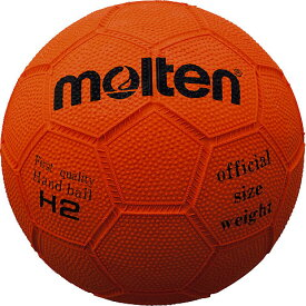 モルテン molten ハンドボール 2号球 H2 スポーツテスト用ボール