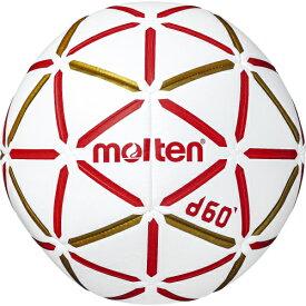 モルテン molten ハンドボール d60 2号 中学生男子用 屋内用 JHA検定球 H2D4000-RW