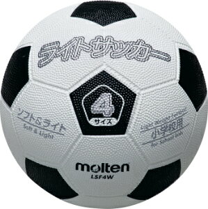 ライトサッカー LSF4
