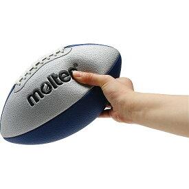 モルテン molten フラッグフットボールミニ シルバー×ブルー 小学生用 Q3C2500-SB