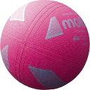 モルテン molten ミニソフトバレーボール S2Y1200-P Pピンク 小学校中・低学年向