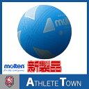 モルテン molten バレーボール ソフトバレーボール S3Y1200-C シアン 検定球 2017年新製品