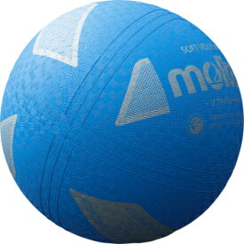 モルテン molten バレーボール ソフトバレーボール シアン 検定球 S3Y1200-C