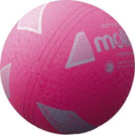 モルテン molten バレーボール ソフトバレーボール ピンク 検定球 S3Y1200-P