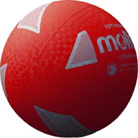 モルテン molten バレーボール ソフトバレーボール レッド 検定球 S3Y1200-R