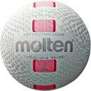 モルテン molten ソフトバレーボールデラックス S3Y1500-WP 白ピンク 糸巻タイプ