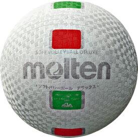 モルテン molten ソフトバレーボールデラックス 白赤緑 糸巻タイプ S3Y1500-WX