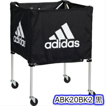 【※3月下旬以降の入荷となります】【ネーム1箇所無料!】アディダス adidas ボールキャリア ボールカゴ 屋内用/屋外用 ABK20BK2黒 ABK20NV2紺