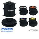 【代引不可】モルテン molten ホップアップケース ボールカゴ コンパクト KT0050