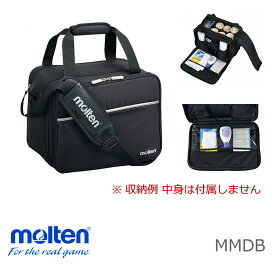 【ネーム加工可】モルテン molten メディカルバッグ MMDB