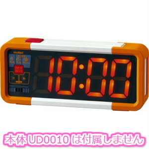 モルテンmoltenUD0010専用ACアダプターコード約3mUP0010