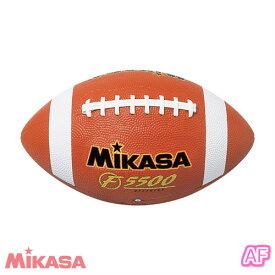 ミカサ MIKASA アメリカンフットボール ゴム製 一般・大学・高校用 AF