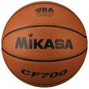 【7月下旬以降の入荷となります】ミカサ MIKASA バスケットボール 7号球 CF700 一般男子・大学男子・高校男子・中学男子用 検定球