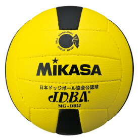 【※在庫なし】ミカサ MIKASA ドッジボール (ドッヂボール) 小学校低学年用 MGDB2J