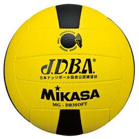 ミカサ MIKASA ドッジボール (ドッヂボール) 小学用 軽量 MGDB3SOFT
