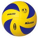 【※6月上旬以降の入荷となります】ミカサ MIKASA バレーボール 4号球 軽量 MVA520 小学生用