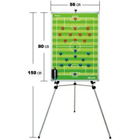 【代引不可】ミカサ MIKASA 作戦盤 サッカー 特大作戦盤 三脚付き SBFXL