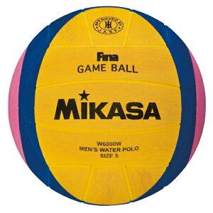 ミカサ MIKASA ウォーターポロ W6000W 一般男子・大学男子・高校男子用 水球ボール 検定球 国際公認球