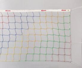 ミカサ MIKASA ソフトバレーボール用カラーネット NET-200