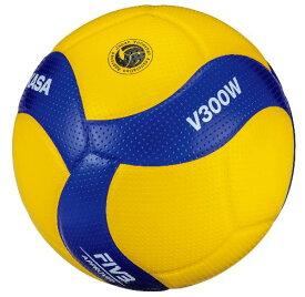 【ネーム加工可】ミカサ MIKASA バレーボール 5号球 一般・大学・高校用 検定球 国際公認球 V300W