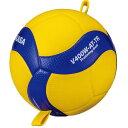 【ネーム加工可】ミカサ MIKASA バレーボール ひも固定式 4号球 トレーニング アタック練習用ボール V400W-AT-TR