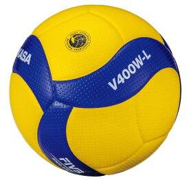 【ネーム加工可】ミカサ MIKASA バレーボール 4号球 小学生用 軽量210g ディンプル・人工皮革 検定球 V400W-L