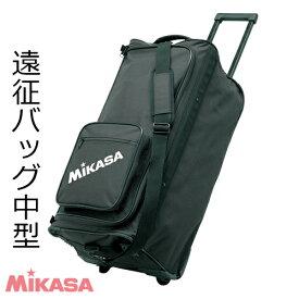【ネーム加工可】【代引不可】ミカサ MIKASA 遠征バッグ中型 キャスター付き 仕切り板付き BA-50