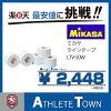 ミカサラインテープLTV-50W伸びるタイプ曲線用幅50mm×長さ20m(5巻入)