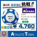 ミカサ MIKASA サッカーボール 5号球 MC5-WBL 一般・大学・高校・中学用 検定球