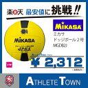 ミカサ MIKASA ドッジボール (ドッヂボール) MGDB2J 小学校低学年用