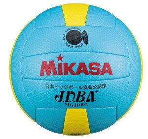 ミカサMIKASAドッジボール(ドッヂボール)小学用検定球MGJDB-L
