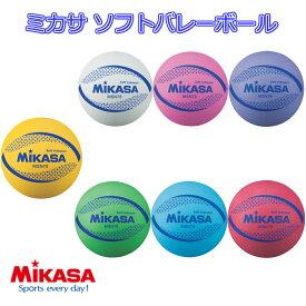 ミカサ MIKASA ソフトバレーボール 検定球 一般・大学・高校・中学校用 7色 黄・白・ピンク・紫・緑・青・赤 円周約78cm 重量約210g MSN78-Y MSN78-W MSN78-P MSN78-V MSN78-G MSN78-BL MSN78-R