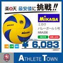 ミカサ MIKASA バレーボール 5号球 MVA200 一般・大学・高校用 検定球 国際公認球