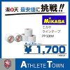 ミカサラインテープPP-500Wホワイト白伸びないタイプ直線用幅50mm×長さ50m(2巻入)