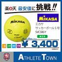 ミカサ MIKASA サッカーボール 5号球 SVC500-Y 一般・大学・高校・中学用 検定球