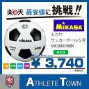 ミカサ MIKASA サッカーボール 5号球 SVC5000-WBK 一般・大学・高校・中学用