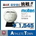 【※6月上旬頃の入荷予定です】モルテン molten ペレーダサインボール(白) F2P500-W 卒業記念品 よせ書き