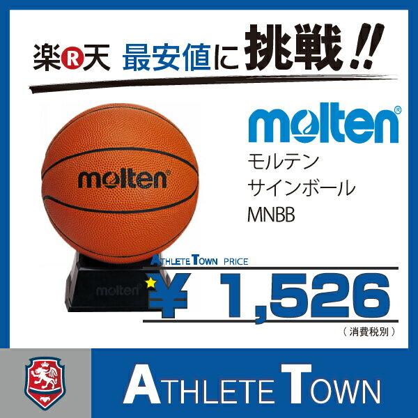 【※3月上旬頃の入荷予定です】モルテン molten サインボール バスケットボールMNBB クラブなどの卒業記念品にいかがですか?