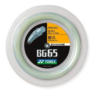 ヨネックス YONEX バドミントン ロール ガット ストリング ミクロン65 MICRON 65 BG65-2 011 ホワイト 200m