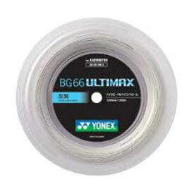 【送料無料(北海道を除く)】ヨネックス YONEX バドミントン ロール ガット ストリング BG66 アルティマックス ULTIMAX BG66UM-2 430 メタリックホワイト 200m