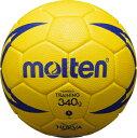 モルテン molten ハンドボール ヌエバX9200 1号球 トレーニング用 メディシンボール 中学生 女子プレーヤー向け H1X…