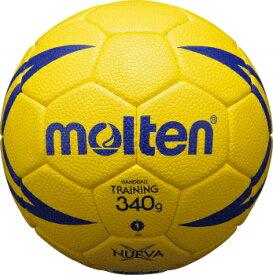 モルテン molten ハンドボール ヌエバX9200 1号球 トレーニング用 メディシンボール 中学生 女子プレーヤー向け H1X9200
