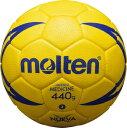 モルテン molten ハンドボール ヌエバX9200 2号球 トレーニング用 メディシンボール H2X9200