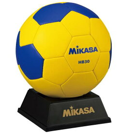 【ネーム加工可】ミカサ MIKASA マスコットボール ハンドボール サインボール クラブなどの卒業記念品にいかがですか? HB30