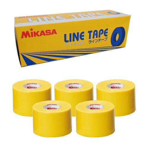 ミカサ MIKASA ラインテープ LTV-50Y イエロー 黄色 伸びるタイプ 曲線用 幅50mm×長さ20m(5巻入)