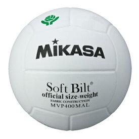 ミカサ MIKASA ママさんバレーボール 4号球 全国ママさんバレー連盟大会公式試合球 貼り・天然皮革 検定球 MVP400-MAL
